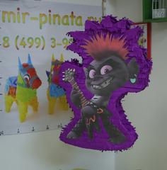 Пиньята Тролли - Рокс