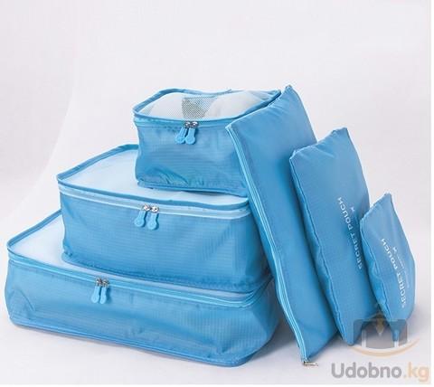 Дорожный набор из 6 предметов (голубой)