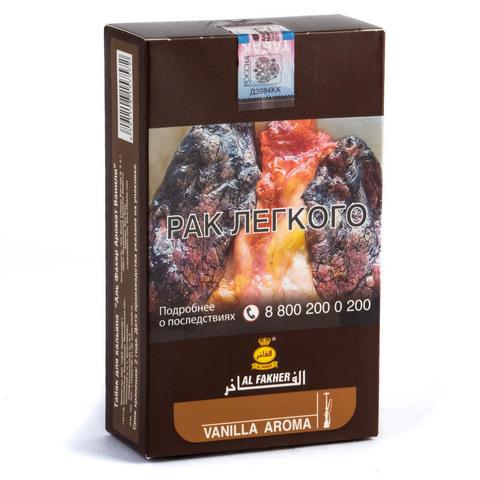 Табак Al Fakher Vanilla (Ваниль) 250 г
