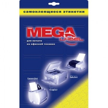 Этикетки самоклеящиеся Promega label белые 48.5х20.5 мм (56 штук на листе А4, 25 листов в упаковке)