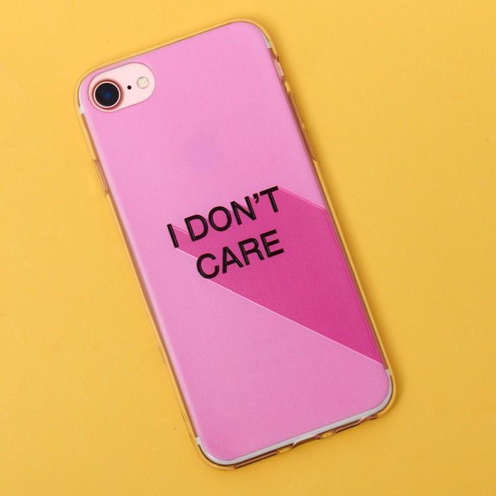 Чехол для телефона iPhone 7 с рельефным нанесением I don`t care фото
