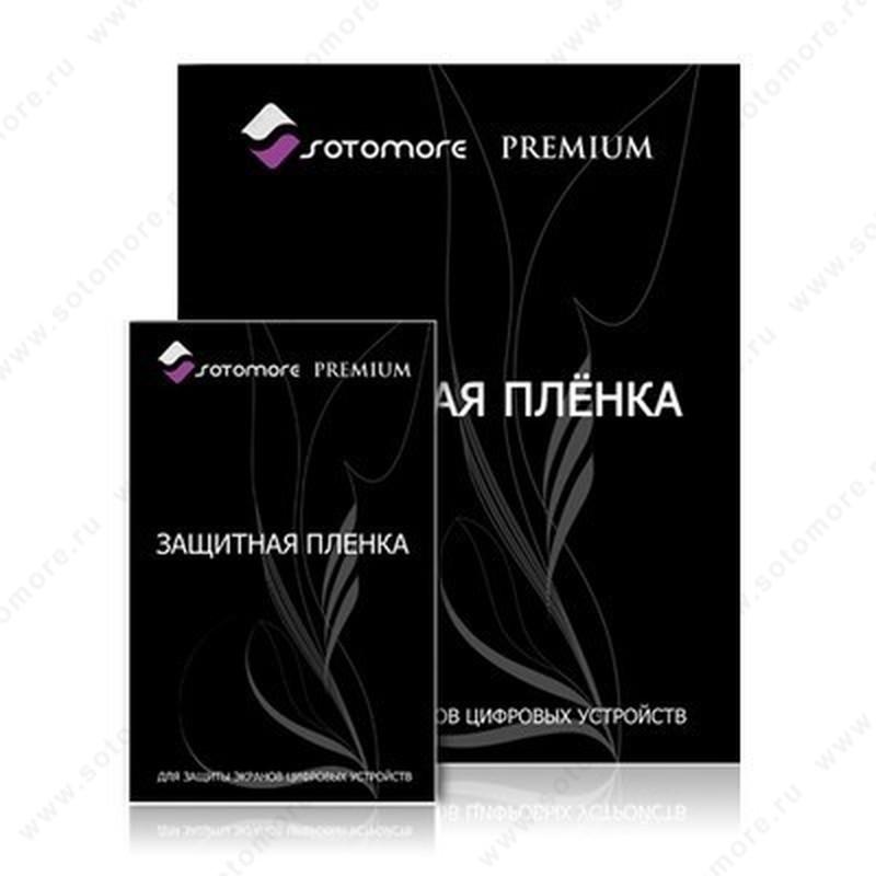 Пленка защитная SOTOMORE PREMIUM для Samsung Galaxy Tab 2 10.1 P5100 глянцевая