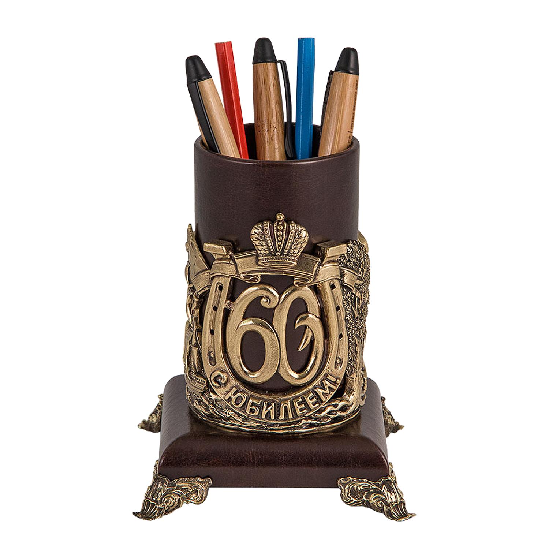 """Стакан для письменных принадлежностей """"60 лет"""" от 8 700 руб"""