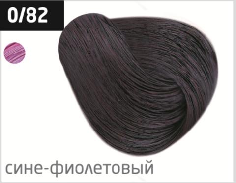 OLLIN performance 0/82 сине-фиолетовый 60мл перманентная крем-краска для волос