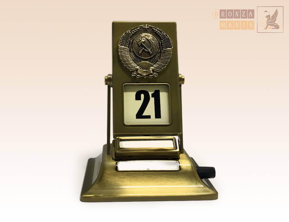 настольный перекидной календарь СССР