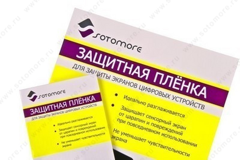 Пленка защитная SOTOMORE для Sony Xperia Acro S LT26w/ Hikari глянцевая