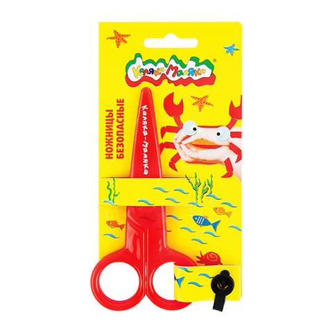 Ножницы детские Каляка-Маляка безопасные пластиковые/НПКМ