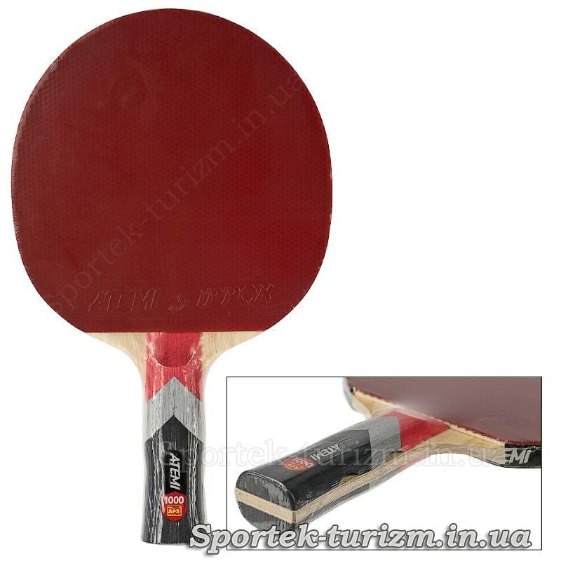 Ракетка Atemi 1000 для професіоналів настільного тенісу
