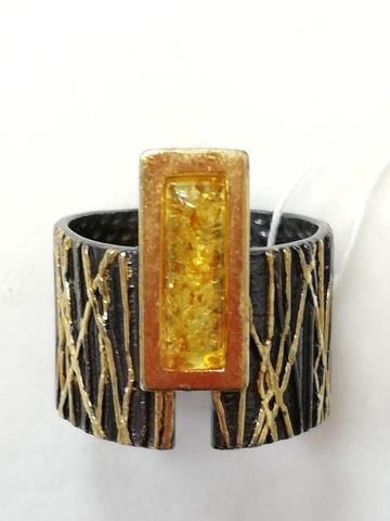 Трия  (кольцо из серебра)