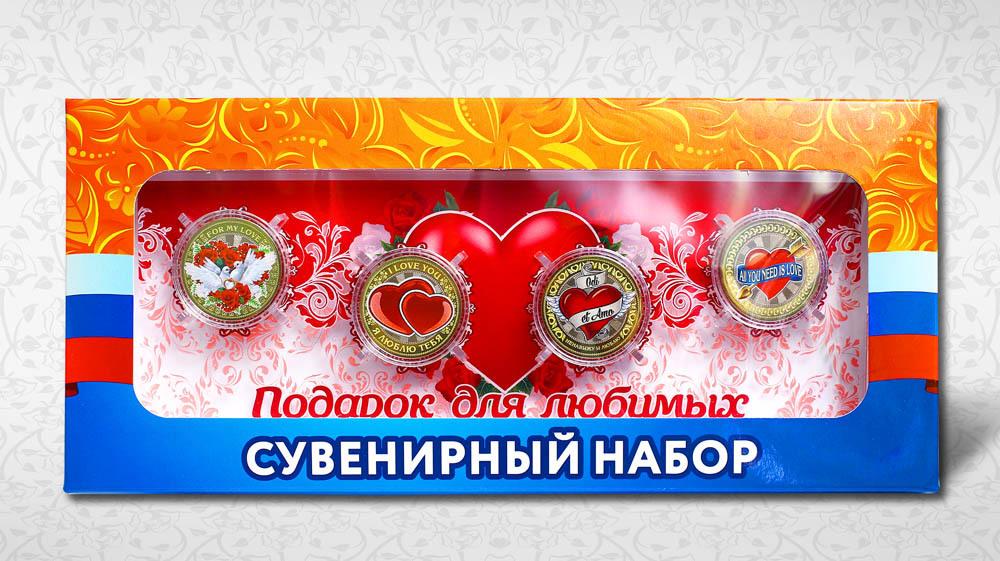 """""""Подарок для Любимых"""" 4 гравированно-цветные монеты 10 рублей на планшете в коробке"""
