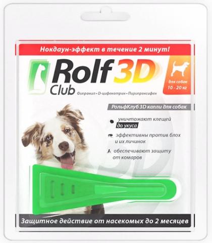 RolfСlub 3D Капли от клещей и блох для собак 10–20 кг