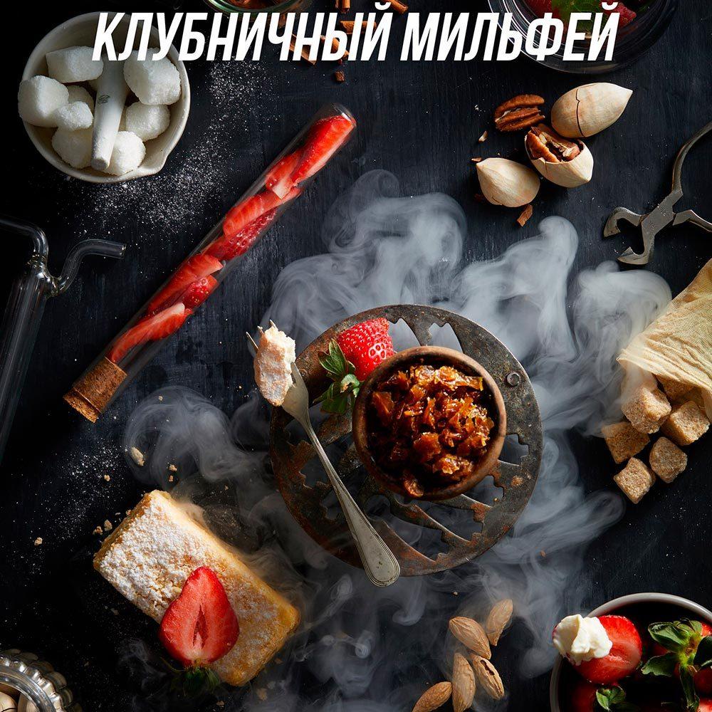Табак для кальяна Daily Hookah Клубничный Мильфей 40 гр