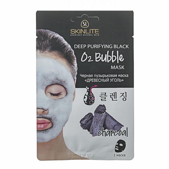Черная пузырьковая маска для лица Skinlite «Древесный уголь», 20 г фото