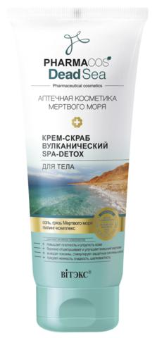 КРЕМ-СКРАБ ВУЛКАНИЧЕСКИЙ SPA-DETOX для тела, 200мл. PHARMACOS DEAD SEA