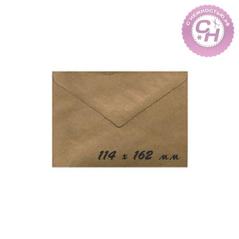 Конверт крафт 11,4x16,2 см, 90 г/м, 1 шт.