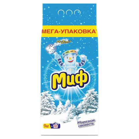 Порошок стиральный МИФ автомат 9кг Морозная свежесть