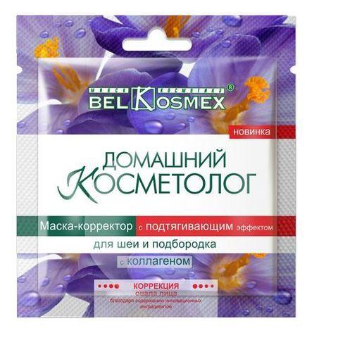 BelKosmex Домашний косметолог Маска-корректор с подтягивающим эффектом для шеи и подбородка с коллагеном 13г