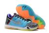 Nike Kobe 10 Elite Low 'What The'