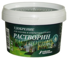 """""""Растворин"""" (0.5 кг)"""