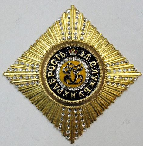Звезда  ордена св. Георгия со стразами (копия)