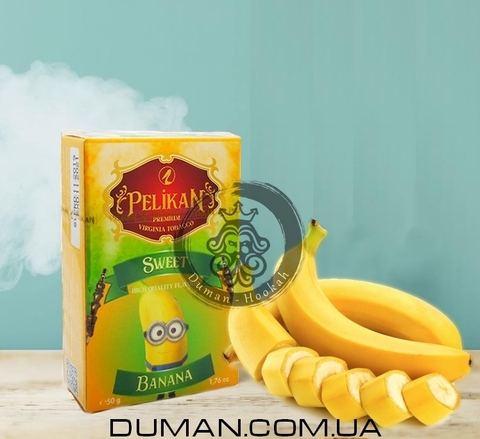 Табак Pelikan Sweet Banana (Пеликан Сладкий Банан)