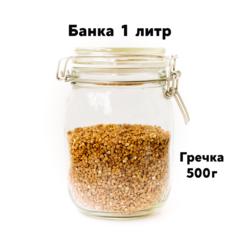 Гречка (Ярмарка), цена за кг