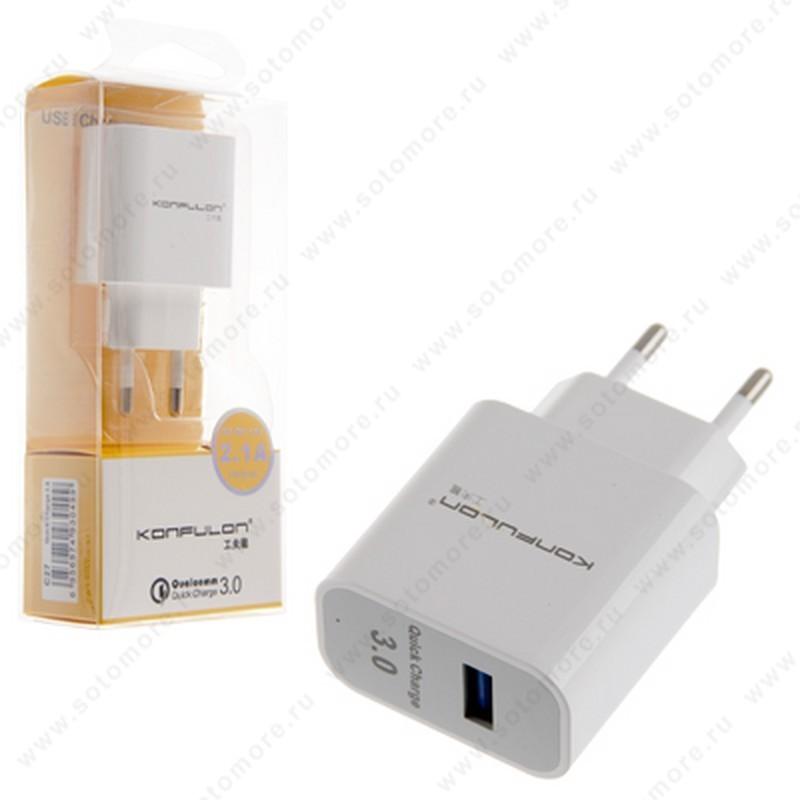 Сетевая зарядка Konfulon C27 Qualcomm Quick Charge 3.0 1xUSB 2.1A 5V/ 2A 9V/ 1.5A 12V в упаковке белый
