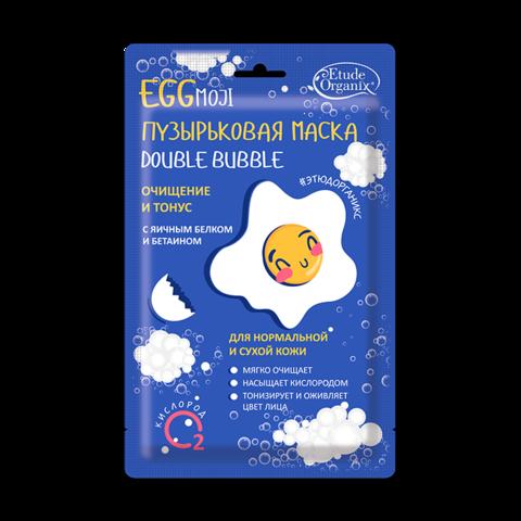 Etude Organix EGGmoji Пузырьковая маска Double Bubble Очищение и тонус 25г