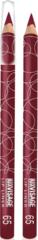 65 Темно-Бордовый