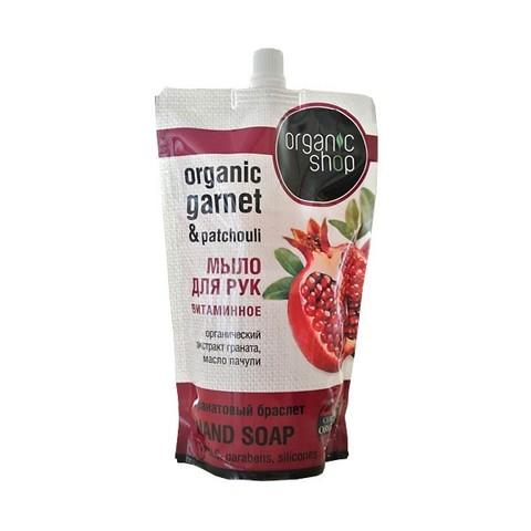 Organic Shop Мыло для рук ГРАНАТОВЫЙ БРАСЛЕТ Дой-пак, 500 мл