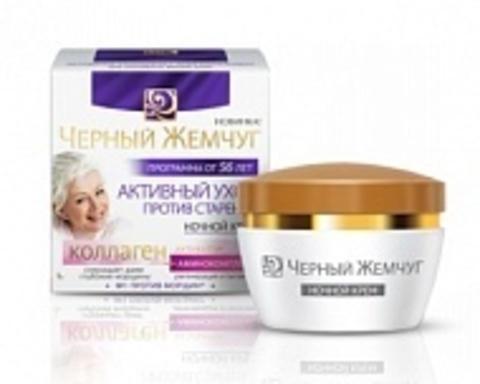 BLACK PEARL Активный уход против старения Ночной крем для лица 56 +