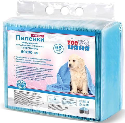 Пеленки для собак впитывающие Зоо Няня Гелевые супертонкие 60х90 см 65 шт.