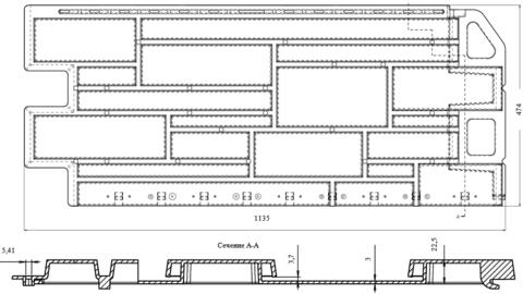 Фасадная панель Альта Профиль Камень Малахит 1140х480 мм