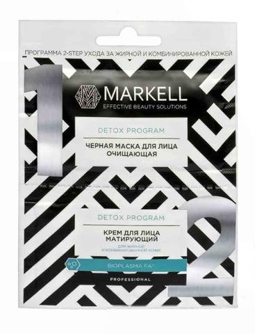 Markell Detox Программа 2-STEP ухода за жирной и комбинир. кожей (маска,крем)7мл+4мл