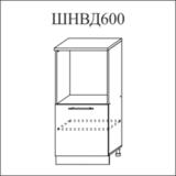 Кухня Капля шкаф нижний СН 600 встройка