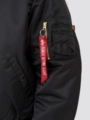 Куртка Alpha Industries B-15 Black (Черная)