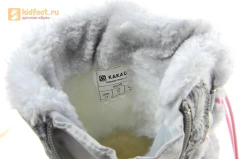 Зимние сапоги для девочек с мембраной KINGTEX Какаду (Kakadu) на молнии и шнурках, цвет серый. Изображение 15 из 15.