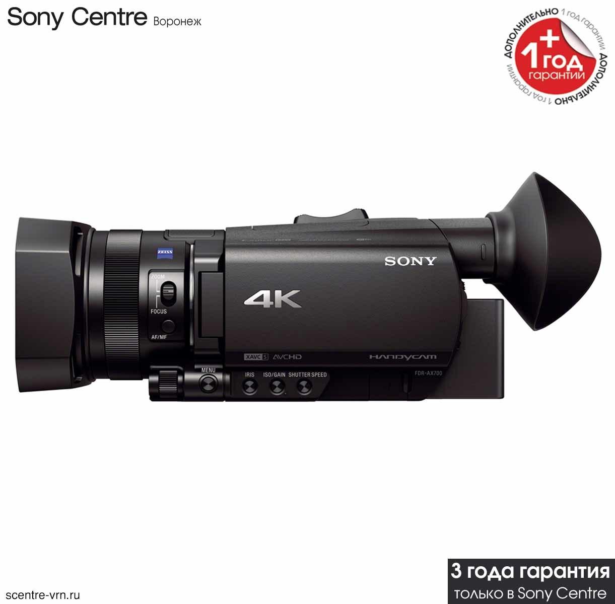 Купить видеокамеру Sony FDR-AX700 в Sony Centre Воронеж