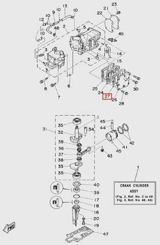Прокладка крышки глушителя внешняя для лодочного мотора T5 Sea-PRO (2-27)