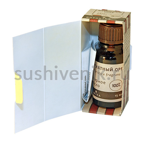 Nutmeg oil / Myristica fragrans