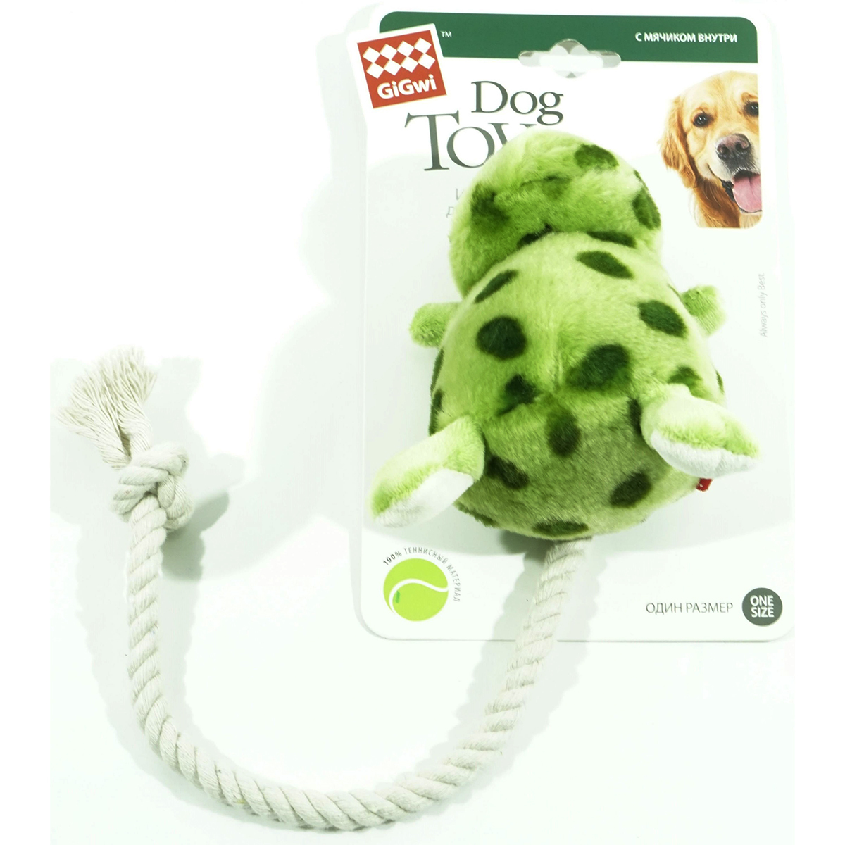 75062 - Игрушка для собак