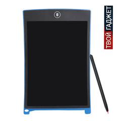 Планшет для заметок и рисования 12 дюймов LCD Writing Tablet