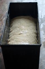 Форма для выпечки хлеба стальная на 750г
