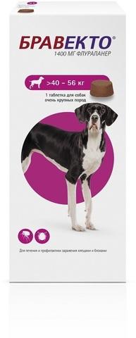 Бравекто таблетка инсектоакарицидная для собак 1400мг 40-56кг