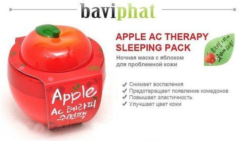 Ночная маска для проблемной кожи Baviphat Apple AC Therapy Sleeping Pack