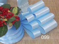 Лента атласная шириной 6мм голубая - 099