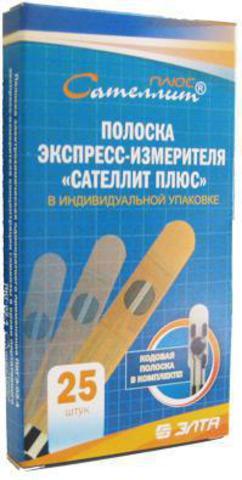 Тест-полоски Сателлит ПЛЮС (Элта) 25 штук в упаковке