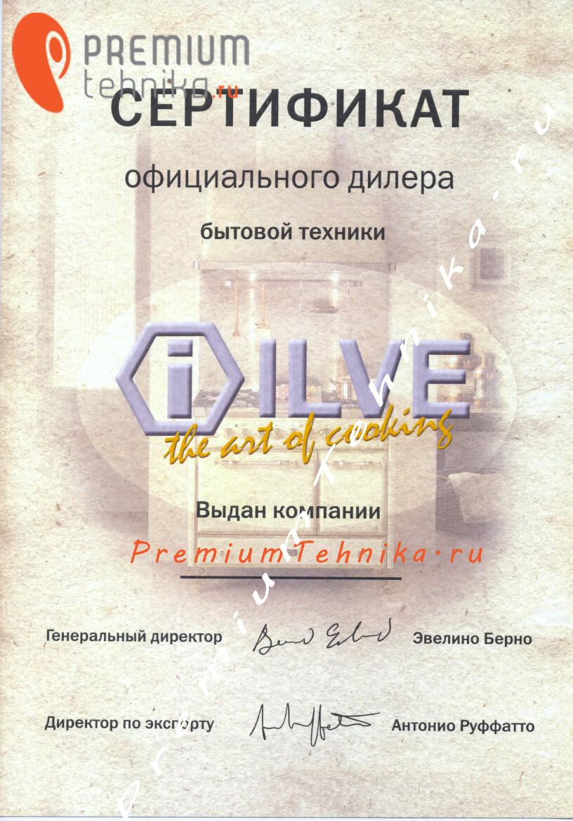 Газовый независимый духовой шкаф ILVE D 900 NVG античный белый