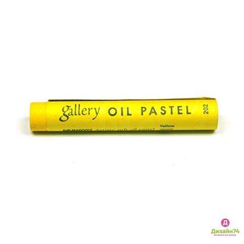 Пастель масляная Mungyo, профессиональная, цвет № 202 Жёлтый