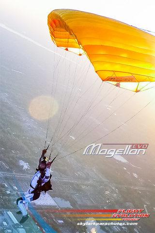 Основной парашют Magellan EVO